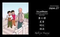 """Cours de chinois #7 : leçon 2.1 """"Les politesses"""", partie 1."""