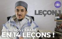 Leçon 1 : quelques notions de base (APPRENDRE L'ARABE EN 14 LEÇONS !)