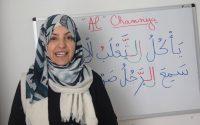 Leçon 24 : AL chamssiya:Apprendre à lire et écrire l'arabe