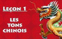 Apprendre le chinois mandarin : Leçon 1 - les tons chinois (cours de chinois mandarin)