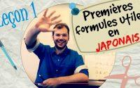 Cours de japonais - Leçon 1 Premières formules utiles (2 Phrases magiques)