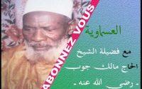 Leçon 3 : TAFSIR AL KHASMAWIYA PAR EL MALICK DIOP