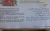Leçon 4:la lettre de voeux //رسالة التمنيات