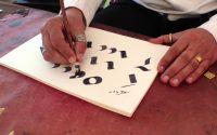 Leçon de calligraphie