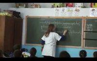 """Leçon en langue française """" jeux de lecture """" avec le professeur """" Rym  Jabnoun """" ( 1ère partie )"""