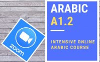 14-1 Arabic A1.2 Lesson / урок / Leçon 29