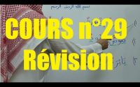 Apprendre à lire l'arabe - révision (Cours 29)