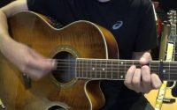 Chupee (Cocoon) - Tutoriel guitare avec accords et partition en description (Chords)