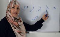 Leçon 02: Apprendre à lire et écrire l'arabe: L'alphabet arabe