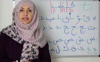 Leçon 11: La lettre à la fin du mot: Apprendre à lire et écrire l'arabe