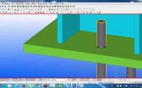 Leçon 2 support silos chaux -  assemblage  pied de poteau
