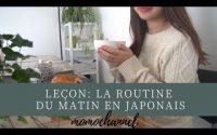Leçon: La routine du matin en japonais