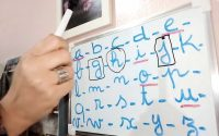Leçon N° 1 Alphabet français ( suite n° 3) الأبجدية الفرنسية
