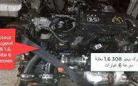 محرك بيجو 308 1.6 ehdi - بعلبة سرعة 6 سرعات / غيارات@Tutoriel Mécanique Mokhtar شروحات مكانيك مختار