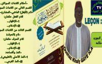 Al Moulakhassoul Moufiid Fii ilmi Tadjwid الملخص المفيد في علم التجويد Leçon 17 Par Ch Khaly GAYE HA