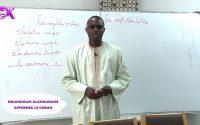 Apprendre à lire le Saint Coran leçon 1