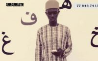 Hamsiyah الهمزية leçon 02