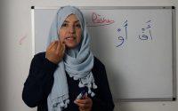Leçon 08 : Les points d'articulations: les lèvres