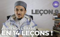 Leçon 9 : famille des piments et des tridents (APPRENDRE L'ARABE EN 14 LEÇONS !)