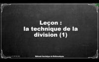 Leçon division posee CM1