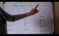 leçon 8:les sons ou, oi, ui طريقة مبسطة لقراءة الاصوات