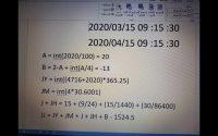 002 Calcul des heures de prière. leçon 2 - Calculer Jour Julian Nv1