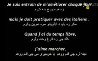 Leçon 19: Apprendre le français la langue en pashto/ some french sentences in pashto/فرانسوی زده کره