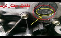 لن تصدق.؟ سبب نقص زيت من محرك السيارة وطرق اصلاحها @Tutoriel Mécanique Mokhtar شروحات مكانيك مختار