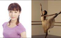 ストレッチ★Leçon de Ballet 西村真由美さん【バレエTV】