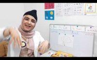 Communication orale leçon 06/04/2020 PARTIE 1