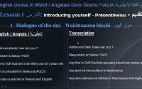 Cours Anglais Wolof : Leçon 1  Introducing yourself - Présentéwou