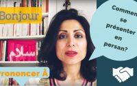 Leçon 1 : se présenter en persan