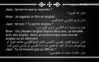 Leçon 47 : conversation téléphonique /Learn french in Pashto/ فرانسوي زده کړه په پښتو ژبه کې