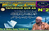 Tafsiroul Qur an:Les Sourates Falaq et Naas سورة الفلق والناس Leçon 02/ Dr Modou Kama Thiaw H.A