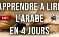 COURS N°4 APPRENDRE L'ARABE EN 4 JOURS - Minute Islam / Nazmi