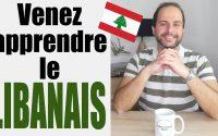 🇱🇧 Cours de LIBANAIS ! - Venez apprendre l'arabe en ligne !