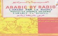 L'Arabe par la radio leçon  14