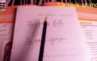 L'adjectif qualificatif (leçon de la grammaire) CE2 3AEP