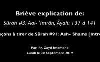 [Leçon #20] [Intro] Leçon à tirer de Sûrah #91 - Ash- Shams par Fr. Zayd Imamane