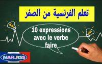 Leçon N°6 : 10 Expressions avec le verbe faire