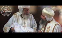 Leçon de copte 22 - MonSeigneur Anba Marc