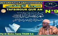 Tafsiroul Qur an: Sourate Al Ikhlaas سورة الإخلاص Leçon 09/ Dr Modou Kama Thiaw H.A