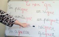 """leçon 26 - le son """"GN"""""""
