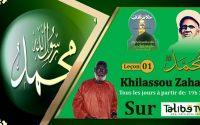 Khilassou Zahab Bou Seydi Hadji Malick Sy, leçon n°1 avec oustaz Elhadji Malick Diop