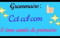 La leçon de Grammaire : cct ccl ccm 👍🏻👍🏻👩💻
