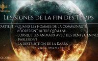 [Leçon #11] Les Signes de la Fin des Temps - Zayd Imamane