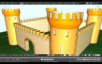 Les Châteaux Blender 2 82 Français Tutoriel n°1 svm6 les Créneaux