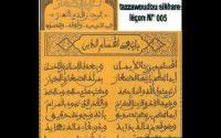 Tazzawoudou sikhare leçon 05