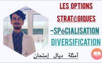 [TuTo] leçon 3 EOAE : les options stratégiques ( spécialisation - diversification) الشرح بدارجة