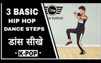 3 Basic hip hop Step / DANCE / Beginners / Tutoriel / K-Pop Dance